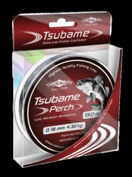 Vlasec - TSUBAME PERCH 150M  1 cívka