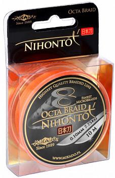 Pletená šňůra - NIHONTO OCTA BRAID  Oranžová 10M