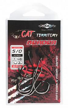 Háčky - CAT TERRITORY - BEADER vel. 5/0 - 6 ks