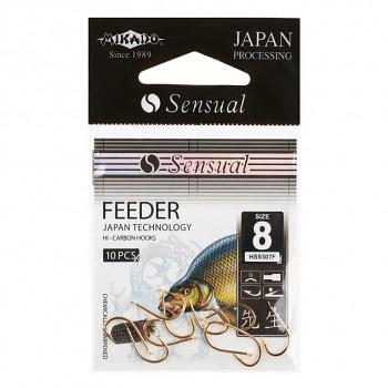 Háčky SENSUAL - FEEDER 9307F s Lopatkou - 10 ks