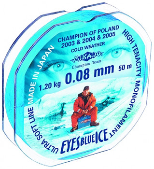 Vlasec - EYES BLUE ICE 50M BOX 10 cívek