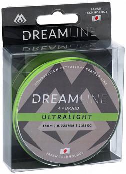 Pletená šňůra -  DREAMLINE FLUO GREEN 0.035mm\2.53kg\150m - 1 cívka